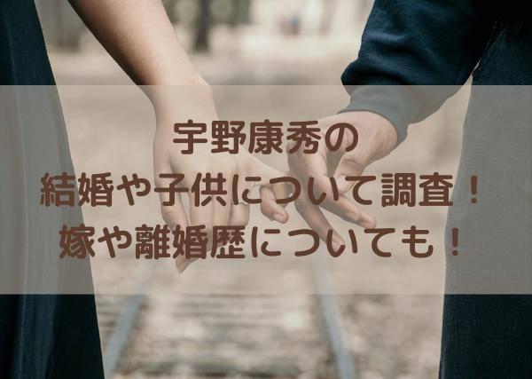 近藤 真彦 離婚