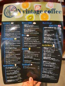 エヌヴィンテージコーヒーのメニュー