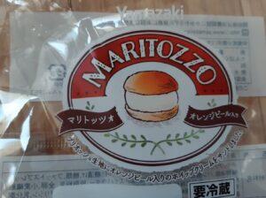 ヤマザキのマリトッツォオレンジピール味のパッケージ